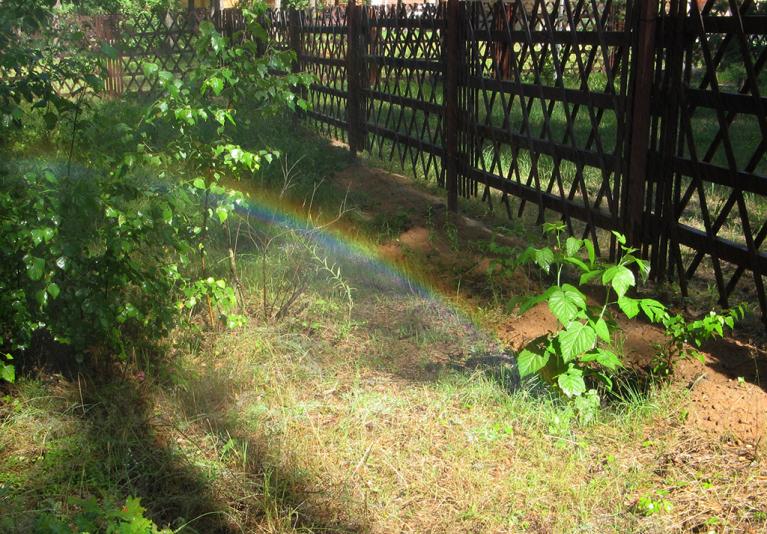 Искусственная радуга